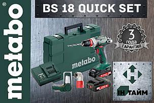 Аккумуляторный шуруповерт METABO BS 18 Quick Set, фото 2