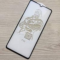 Противоударное прозрачное стекло для Huawei P30