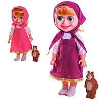 "Кукла ""Маша и Миша"""