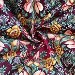 Белой ночи кружевные сны 1844-7, павлопосадский платок шерстяной  с шелковой бахромой, фото 9