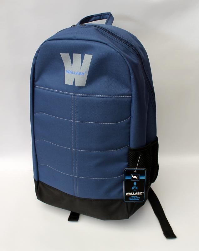 Рюкзак мужской WALLABY с ортопедической спинкой качественный.Синий, черный.
