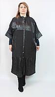 Крутое стильное пальто. Подкладка искуственный мех. Верх под нерпу. Размер большой 54-58