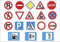 Базовый набор дорожных знаков Трик-Трек