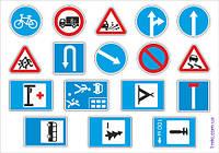 Развернутый набор дорожных знаков Трик-Трек
