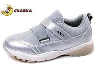 Кроссовки Девочек Обувь Спортивная Обувь Девочки Кроссовки Легкие Серебро 32-37