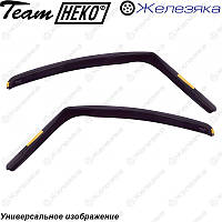 Ветровики Toyota Previa 2000-2005 (HEKO), фото 1