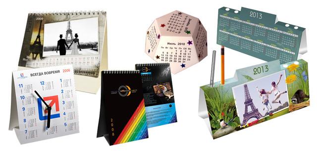 печать настольных календарей, изготовление настольных календарей