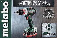Аккумуляторный шуруповерт METABO PowerMaxx BS 12 BL Q (2 x 4,0 Ач)