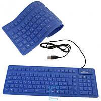 Силиконовая гибкая USB Клавиатура 105С