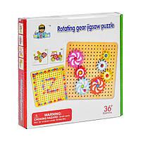 Дитяча дерев'яна розвиваюча гра 2 в 1 - Мозаїка з шестерінками, С35980