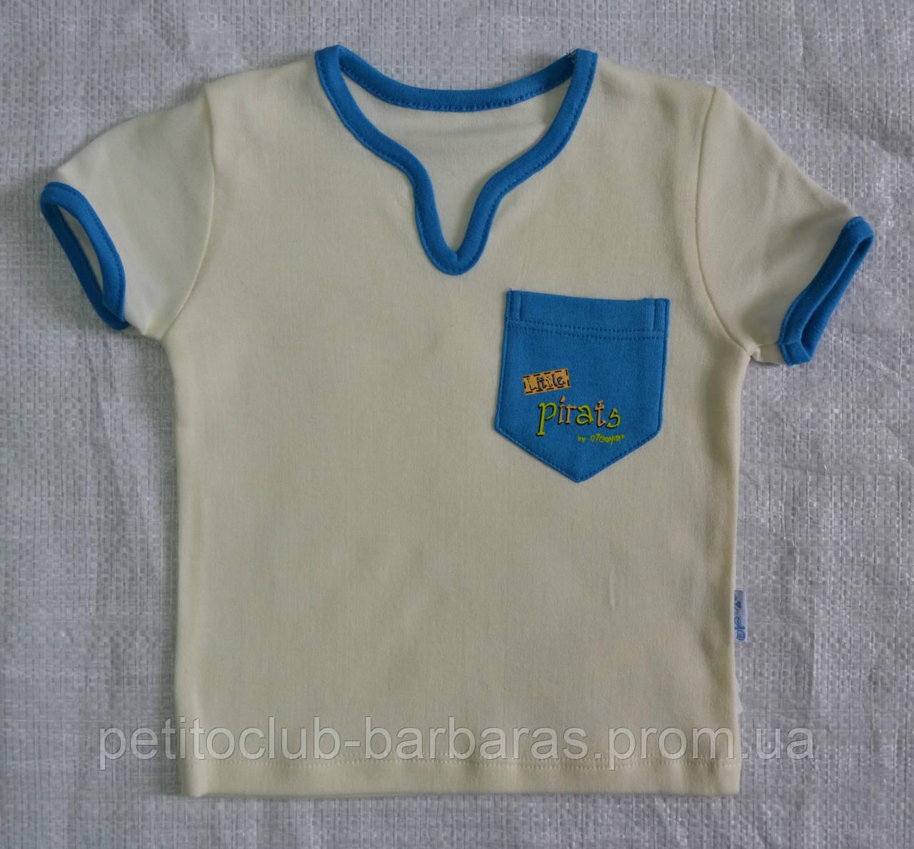 Детская хлопковая футболка Маленькие пираты кремовая (Nicol, Польша)