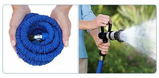 Компактный шланг X-hose с водораспылителем 37,5 м