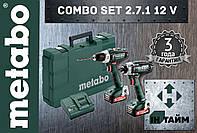 Набор инструментов METABO Combo Set 2.7.1 12 V