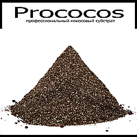 Профессиональный кокосовый субстрат Prococos 10л. Bio Grow для гроверов и ситифермеров