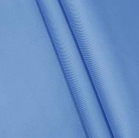 """Ткань Оксфорд """"Голубой"""""""