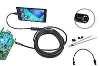 Endoscope camera 2 meter 7mm App ios and android, Эндоскопическая камера юсб, Камера USB с подсветкой, фото 1