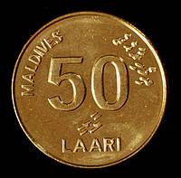 Монета Мальдив 50 лари 2008 г. Черепаха