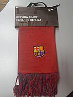 Шарф Nike FC Barcelona TEAM SCARF AC2191-467