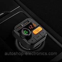 Bluetooth FM модулятор SUPER BASS v5.0 (громкая связь + 2хUSB + microSD + вольтметр)