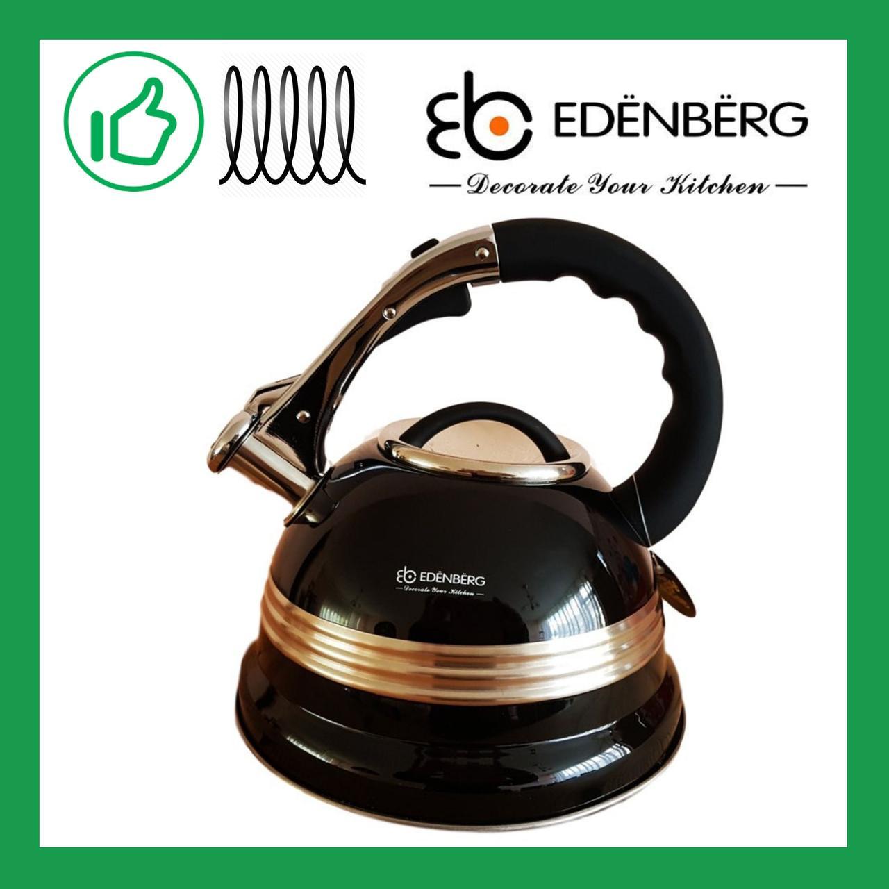 Чайник со свистком Edenberg 3.0 л Черный (EB-1958B)