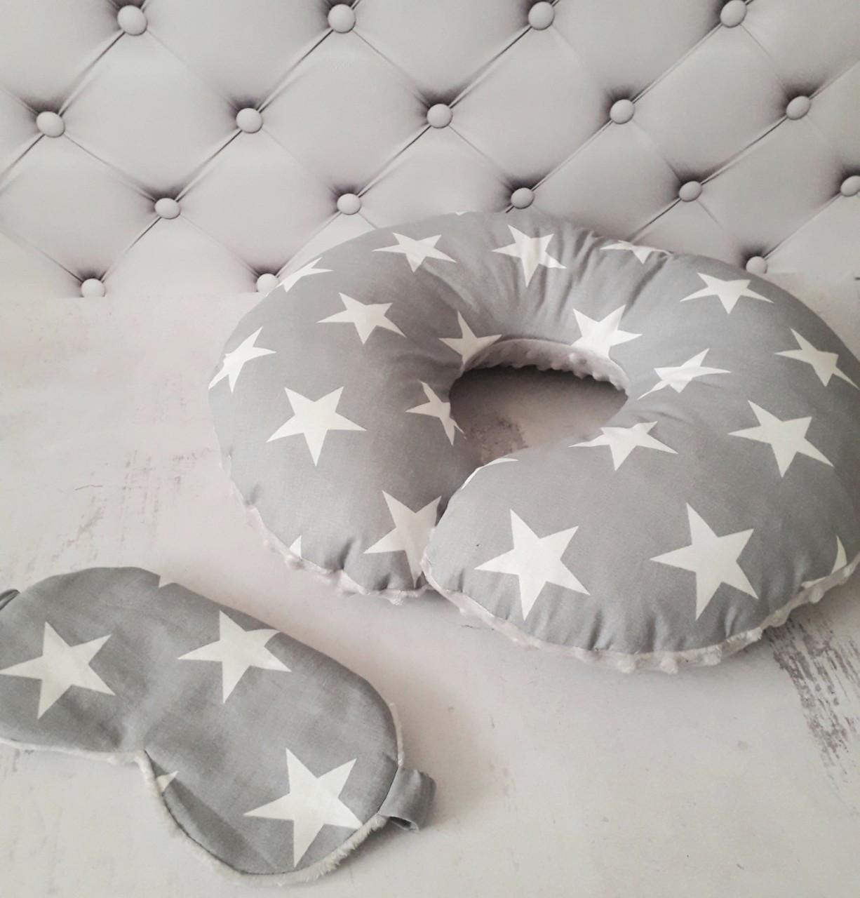 Подушка дорожная для путешествий Звезды + ПОДАРОК маска для сна