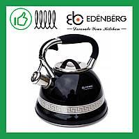 Чайник из нержавеющей стали со свистком Edenberg 3.0 л Черный (EB-1989)