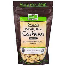 """Сырые орехи кешью NOW Foods, Real Food """"Organic Raw Cashews"""" цельные, без соли (284 г)"""