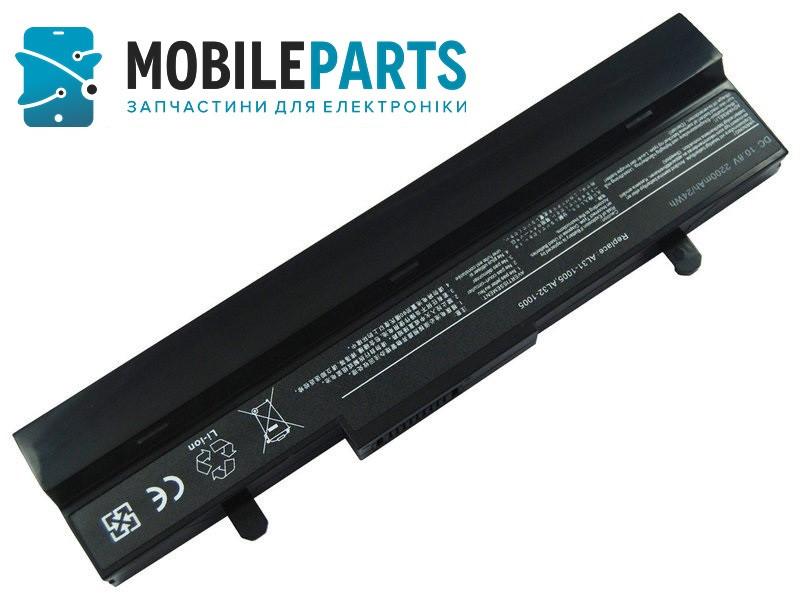 Аккумуляторная батарея Asus AL32-1005 Eee 1005P 1005PE 1005PEG 1001HA 1001P R1001PX