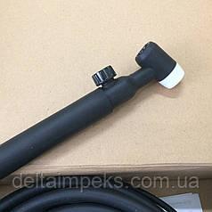 Зварювальний пальник ABITIG 17 FXV, 4м подача газу вентилем, гнущаяся головка