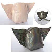 Рюкзак детский  блестящий с крыльями