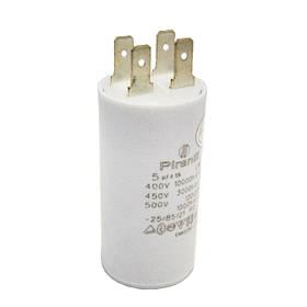 Пуско-рабочий конденсатор 5 мкФ СBB60