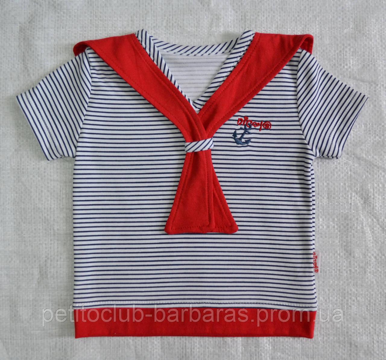 Детская хлопковая футболка Морячок (Nicol, Польша)