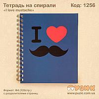 "Тетрадь на спирали ""Motivation"" Ф4"