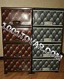 """Комод пластиковий Elif, з малюнком """"Диван коричневий"""", 4 ящики (Еліф), фото 2"""