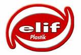 """Комод пластиковий Elif, з малюнком """"Диван коричневий"""", 4 ящики (Еліф), фото 5"""