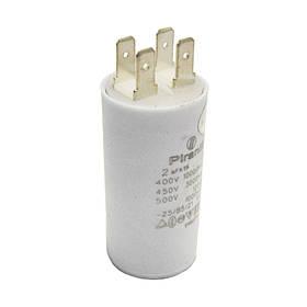 Пуско-рабочий конденсатор 2 мкФ СВВ60
