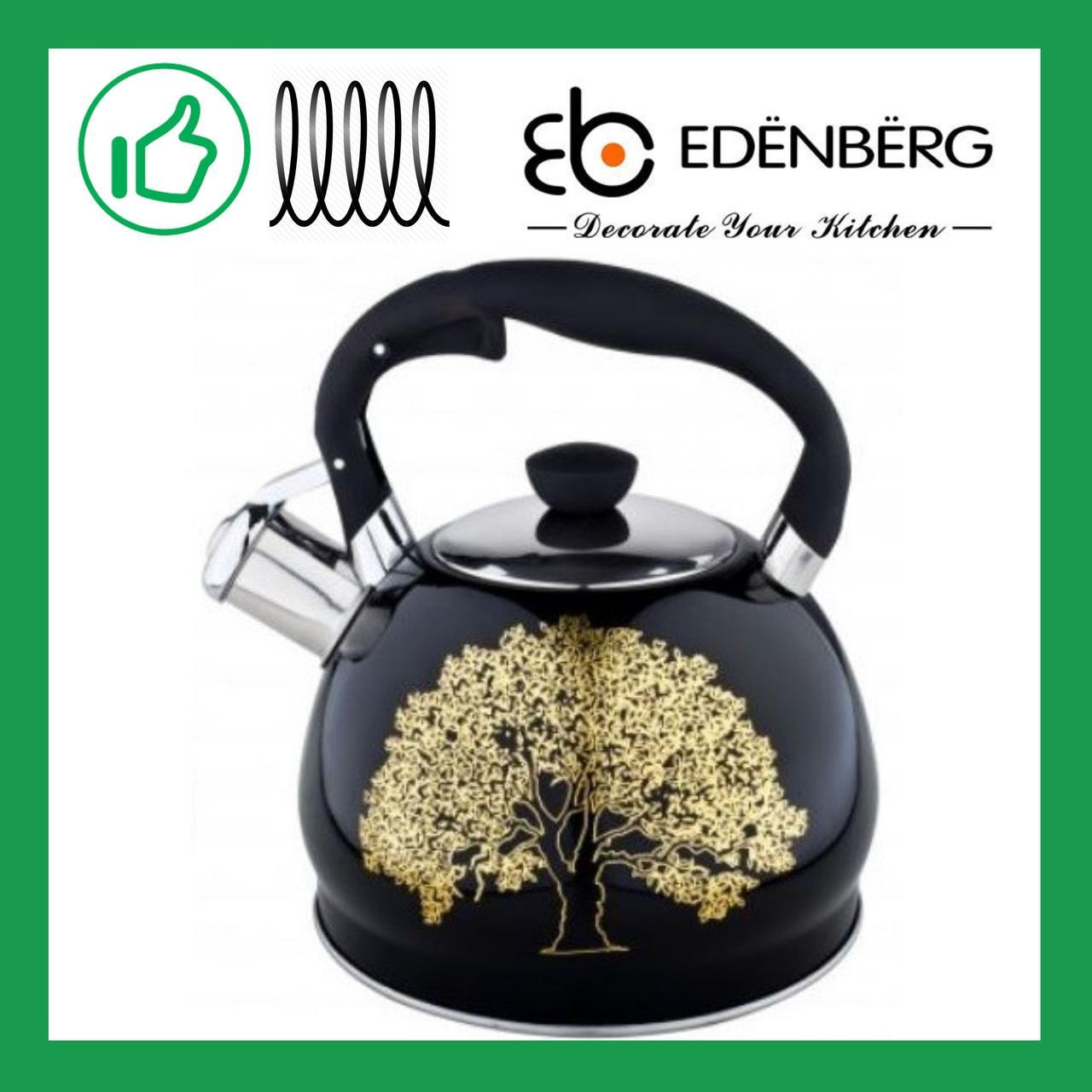 Чайник со свистком Edenberg 2.0 л Черный (EB-1956B)