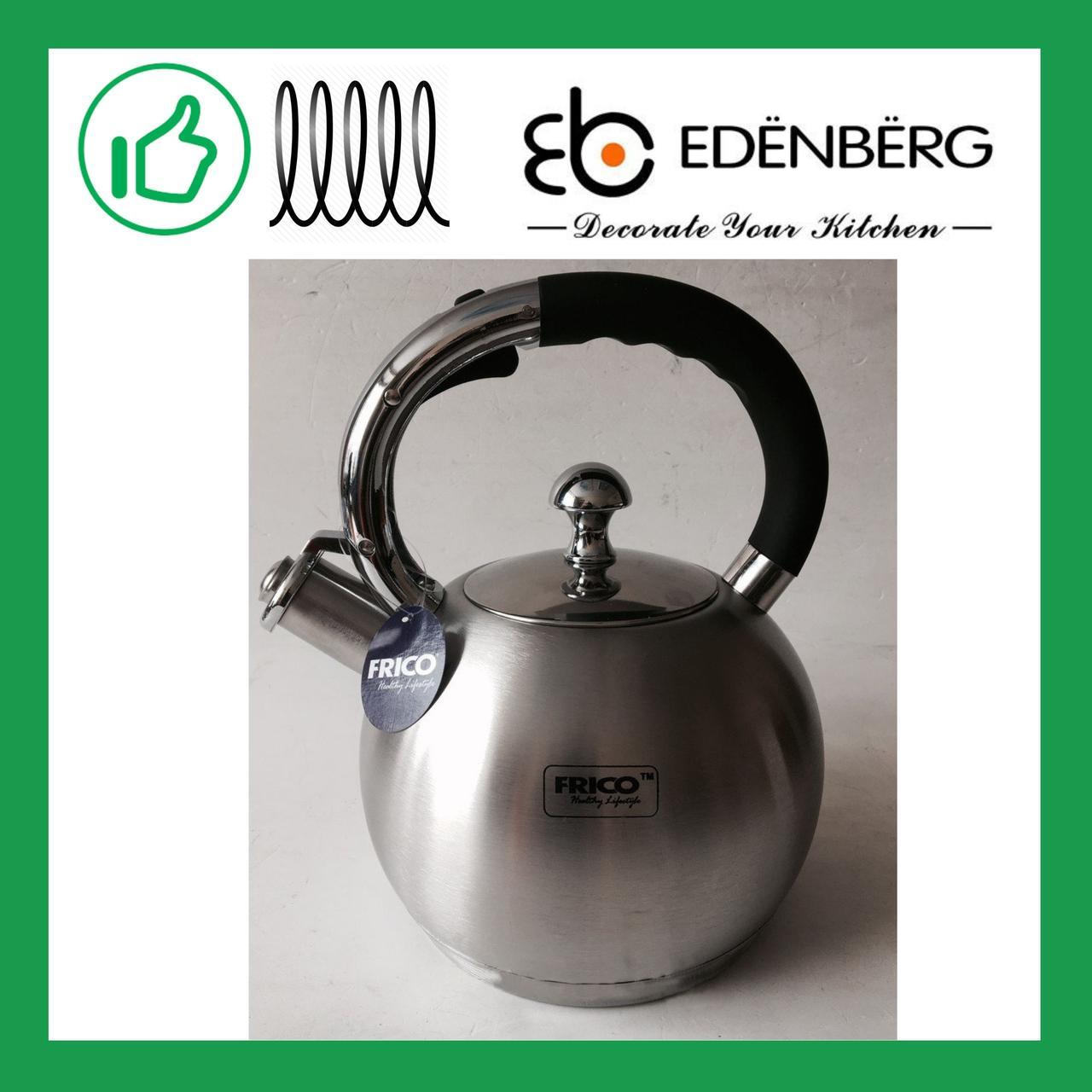 Чайник Frico со свистком 3.0 л (FRU-770B)