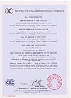 Сертификат качества CliTech