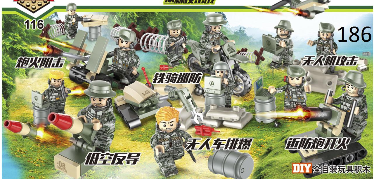 Фигурки британских военных swat солдаты лего Lego BrickArms