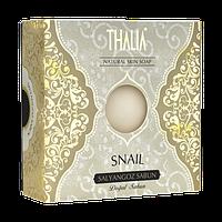 Мило з муцином равлика THALIA, 125 г