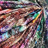Палантин из вискозы 10676-1, павлопосадский палантин из вискозы, размер 65х200, фото 7