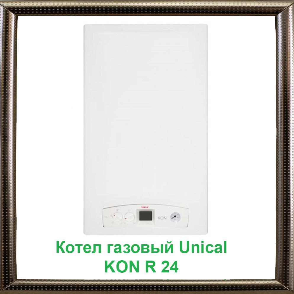Газовый конденсационный котел Unical KON R 24