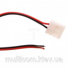 22-06-006. Коннектор для LED ленты SMD5050 односторонний, с кабелем