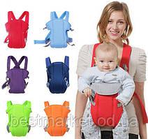 Слинг-Рюкзак для Переноски Ребенка Baby Carriers