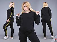 Спортивный женский костюм с брюками большие размеры РО5164