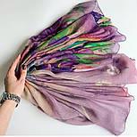 Палантин шерстяной 10756-15, павлопосадский шарф-палантин шерстяной (разреженная шерсть) с осыпкой, фото 8
