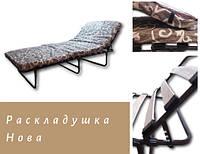 """Раскладушка - кровать LyaHome ортопедическая """" Нова """" с матрсаом"""