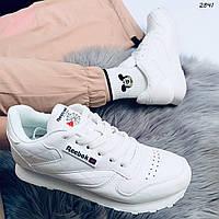 Кроссовки женские белые под бренд 2841, фото 1
