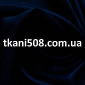 Атлас ПЛОТНЫЙ 100  ТЕМНО-СИНИЙ